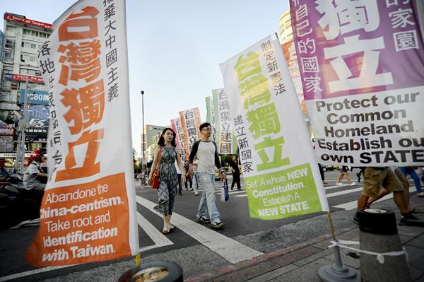 GENERATION TOURNESOLS - JEUNESSE MILITANTE À TAIWAN