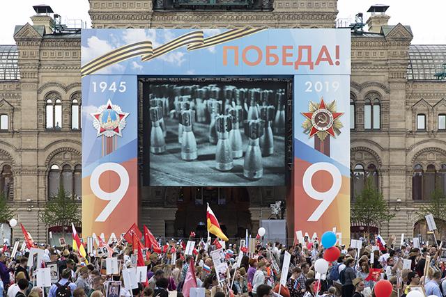 Rassemblement patriotique sur la place Rouge